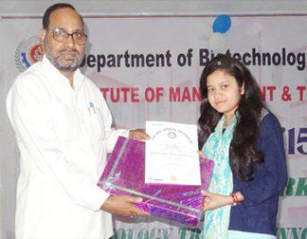Ranjana Rathaur Got 20th Rank in Dr. APJ Abdul Kalam Technical University